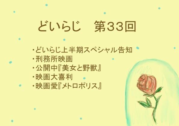 S_6016148240692.jpg